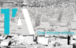 one-minute-athens-athens-to-january-5