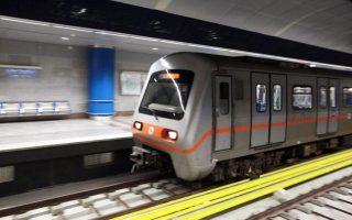 strike-on-athens-metro-to-halt-all-service-on-tuesday
