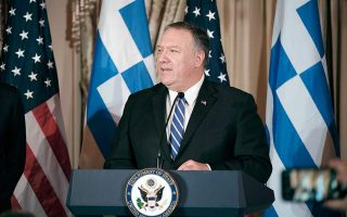 us-initiative-on-east-med-tension-to-focus-on-eezs