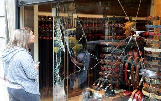 businesses-seek-compensation-for-vandalism