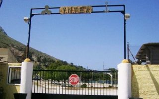 leros-base-theft-probe-focusing-on-two-guards