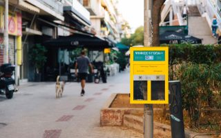 athens-cigarette-disposal-project-widens0