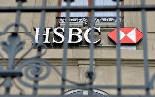 hsbc-considers-exit-from-greece-and-turkey