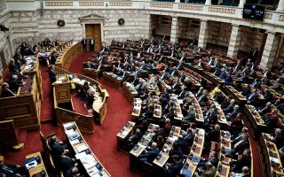 parliament-approves-bill-on-diaspora-vote-with-broad-majority