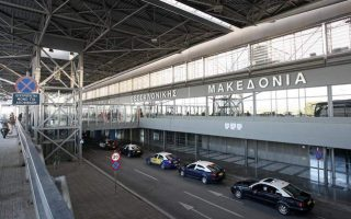 fog-prompts-flight-cancelations-at-thessaloniki-airport