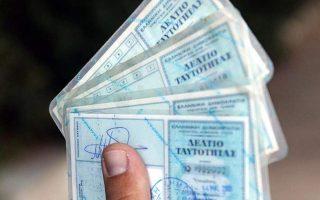 Written citizenship exams set to begin on Sunday ...