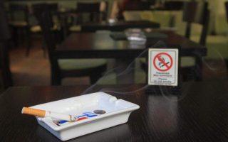 plan-to-enforce-smoking-ban-gathering-pace