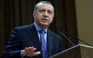 erdogan-says-maritime-border-mou-with-libya-sent-to-un