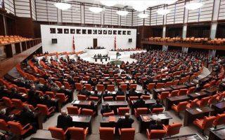 turkish-parliament-oks-controversial-libya-military-deal
