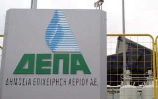 greece-to-seek-improved-bids-for-depa-infrastructure