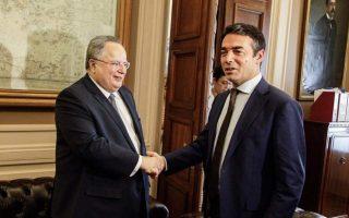 kotzias-to-meet-with-dimitrov-at-delphi