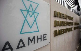 greek-grid-operator-launches-tenders-for-1-bln-power-link