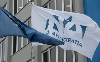 nd-offices-in-glyfada-vandalized