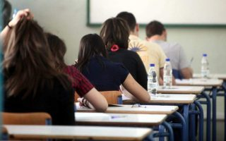 government-to-reduce-test-material-for-university-exams