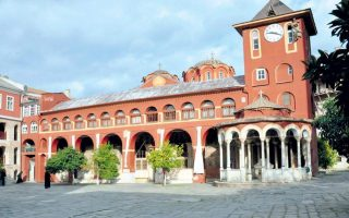 supreme-court-examining-vatopedi-monastery-s-land-claims