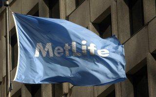generali-amp-8217-s-metlife-gambit-hits-price-snag-sources-say