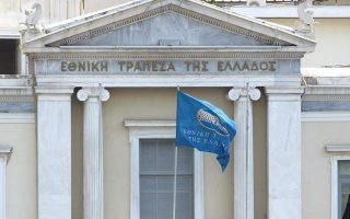 nbg-swaps-greek-govt-bonds-with-new-30-year-bond-issue