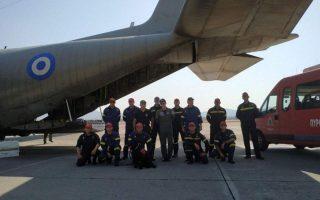 greece-sends-search-and-rescue-unit-to-lebanon