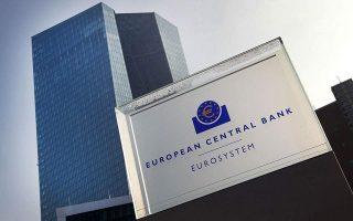 ecb-takes-action-to-keep-banks-lending-during-virus-crisis