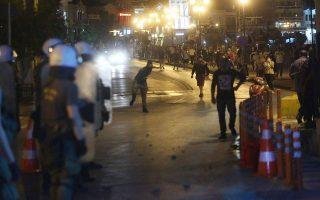 greek-police-to-probe-violence-on-islands