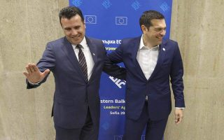 zaev-says-solution-on-fyrom-name-dispute-possible-if-political-parties-agree