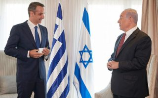 mitsotakis-netanyahu-discuss-fight-against-pandemic