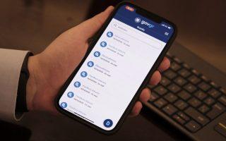 government-unveils-open-data-platform-mobile-app-for-digital-services0