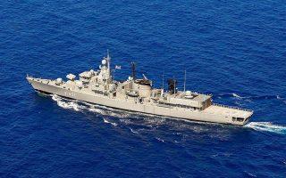 defense-minister-congratulates-frigate-captain-confirming-greek-turkish-ship-collision