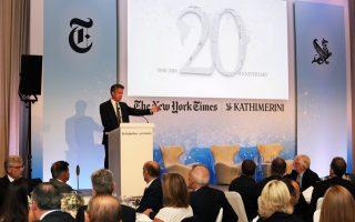 kathimerini-nyt-celebrate-20-years-of-partnership