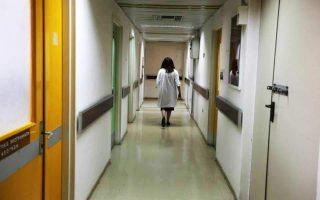athens-hospital-holds-drill-for-handling-coronavirus-case