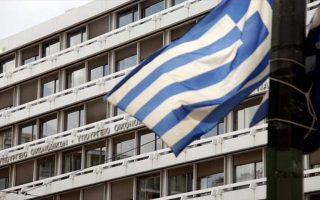 greek-jan-aug-government-primary-budget-surplus-beats-target-ministry-says