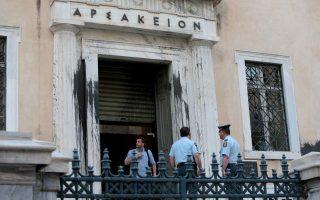 rouvikonas-attack-on-court-puts-police-under-pressure
