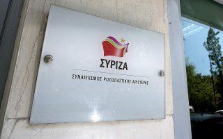 syriza-name-change-not-to-be-done-via-referendum