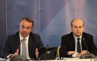 finance-energy-ministers-to-attend-paris-investments-forum