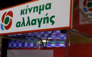 kinal-strays-from-syriza-line-on-vote-of-greeks-abroad