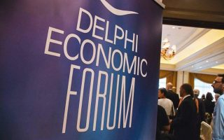 delphi-forum-roundtable-presents-greece-amp-8217-s-investment-plan