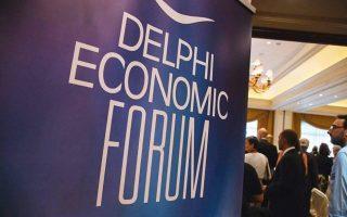 over-800-guest-speakers-at-next-month-s-delphi-economic-forum