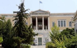 athens-uni-rector-decries-regime-of-tolerance-for-thugs
