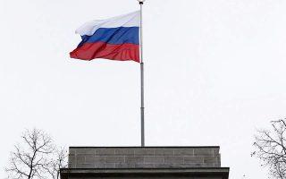 russian-embassy-blasts-us-senator-on-eastmed-policy-plan