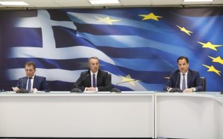 package-of-3-8-bln-euros-to-keep-greek-economy-afloat0