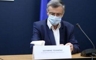 health-expert-issues-plea-to-halt-mass-gatherings-wear-face-masks