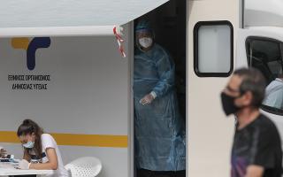 authorities-confirm-295-new-coronavirus-infections-seven-deaths