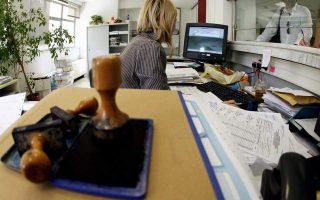 notaries-halt-foreclosures-until-end-of-year