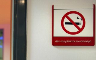 smoking-ban-being-upheld-by-75-pct-of-businesses