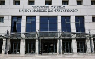 hotels-provided-for-greek-foreign-students-without-residence