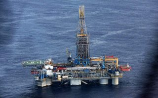 nicosia-to-set-up-hydrocarbons-fund