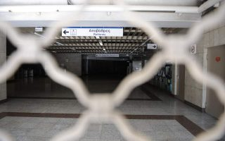 athens-metro-workers-plan-work-stoppage-on-thursday