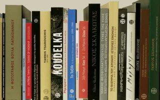 art-books-bazaar-athens-april-12-14