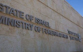 israel-expresses-amp-8216-full-support-amp-8217-for-greece-in-spat-with-turkey