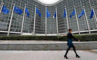 eu-overhauls-process-for-admitting-new-members